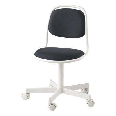 Scaun birou pentru copii, inaltime 83 cm, suporta maxim 110 kg, Negru/Alb foto