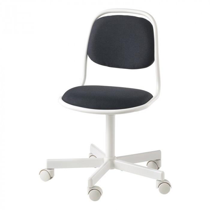 Scaun birou pentru copii, inaltime 83 cm, suporta maxim 110 kg, Negru/Alb