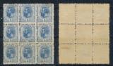 1895 Romania Spic de Grau eroare 25 Bani albastru intr-un bloc de 9 de 5 Bani, Nestampilat