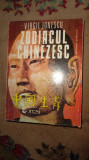 Zodiacul chinezesc an 1991/559pagini- Virgil Ionescu