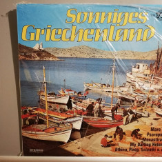 Souvenirs of Greece – Selectii (1982/Sonic/RFG) - VINIL/Impecabil