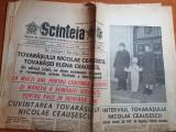 Scanteia 30 decembrie 1988- nr cu ocazia anului nou,la multi ani patriei