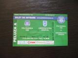 Politehnica Iasi-Universitatea Craiova (27 februarie 2009), bilet de meci
