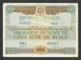 MOLDOVA  OBLIGATIUNE  500  RUBLE  1992  [6]   XF++ / a UNC