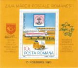 România, LP 1083/1983, Ziua mărcii poştale româneşti, coliţă dantelată, MNH