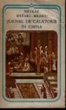Jurnal de calatorie in China - Nicolae Spataru-Milescu