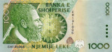 ALBANIA █ bancnota █ 1000 Leke █ 1996 █ P-65 █ UNC █ necirculata