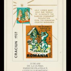 1994 Exil Romania - CP ilustrata Craciun, Pro Basarabia propaganda antisovietica