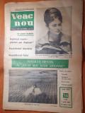 veac nou 7 aprilie 1967