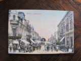 LOT CARTE POSTALA BRAILA, Circulata, Printata