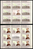 Romania 2012, LP 1947 d, Ziua Marcii, Victor Babes, minicoli, MNH! LP 111,30 lei, Medical, Nestampilat