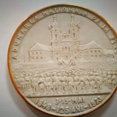 Placheta aniversara Adunarea nationala de la Blaj. Aniversare 125 ani.