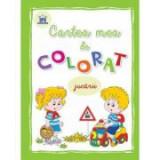 Cartea mea de colorat Jucarii