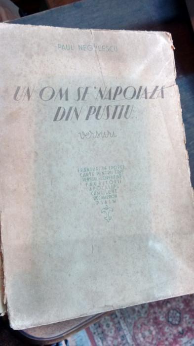 Un om se înapoiază din pustiu - Paul Negulescu