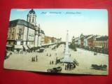 Ilustrata TCV Arad - Piata Andrassy ,circulat 1919 Cenzurat Marul Rosu, Circulata, Printata
