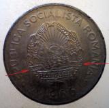 R.098 ROMANIA RSR 1 LEU 1966 VARIANTA RARA