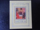 Bloc timbre pictura Fondul Cultural nestampilat URSS timbre arta timbre picturi