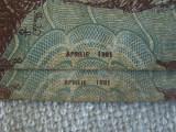 500 lei aprilie 1991 - Eroare