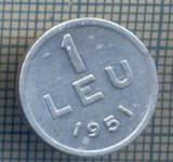 AX 771 MONEDA- ROMANIA - 1 LEU -ANUL 1951 -STAREA CARE SE VEDE