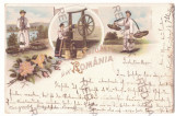 528 - ETHNIC, Litho, Romania - old postcard - used - 1898