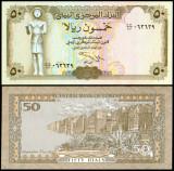Yemen 1993 - 50 rials UNC