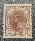 ROMANIA 1893 LP 51 Carol I Spic de grau 3 bani MNH, Nestampilat