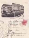 Bucuresti -Dambovita, Palatul de Justitie - clasica