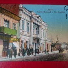 Craiova Teatrul National, Necirculata, Printata