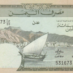 Yemen ,Republica Democrata 500 Fils ND 1984  P.6 UNC