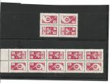 No(08)timbre-Romania-- Vignete cotizatie AFR, fragment de coala