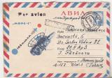 Bnk fil URSS - Intreg postal circulat - Mars - 1 - spatiu - cosmos
