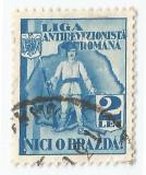 România, lot 156 cu timbru fiscal de ajutor, Liga Antirev. Română, obl., Stampilat