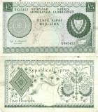 1961 (1 XII), 5 pounds (P-40a) - Cipru!