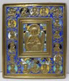 Tacerea Divina - Icoana bronz, email, Rusia Sec. XIX