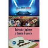 Boieroaice, jupanese si domnite de poveste - Dan-Silviu Boerescu