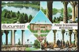 BUCURESTI – PALATUL BRANCOVENESC MOGOSOAIA - CP CIRCULATA #colectosfera