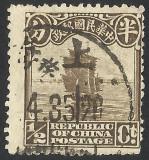 CHINA SUPRATIPAR --1/2 CENTS, Stampilat