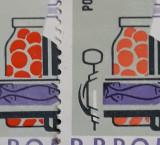 Erori / Varietăți - MNH - Al lV-lea Pavilion de Mostre București - Lp 549 / 1962
