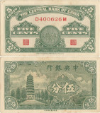 1939, 5 cents (P-225a) - China - stare XF+++