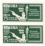 Spania/Romania, Exil romanesc, Olimpiada de la Roma, em. a XXIII-a, 1960, MNH, Nestampilat