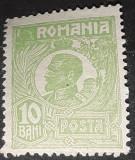 Romania 1922 Ferdinand 10 bani nestampilatat