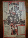 RECLAMA CALENDAR 1936 - HORNARI - MAISTRU HORNAR GROZA JOACHIM TARGU MURES