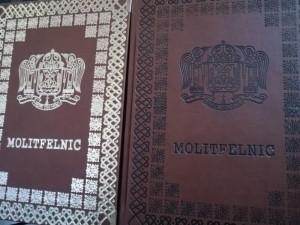 Catavasier in piele,Acatistier, Molitfelnic, Liturghier, Mineiul, Triodul