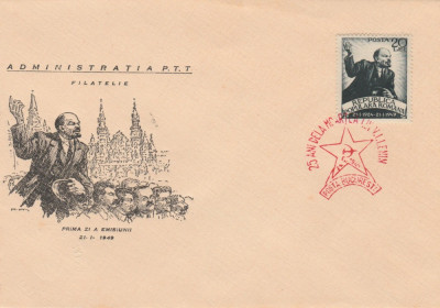 1949 Romania - FDC 25 de ani de la moartea lui Lenin (dt) LP 250 foto