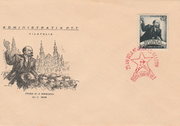 1949 Romania - FDC 25 de ani de la moartea lui Lenin (dt) LP 250