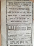 reclama M.I.R.T & Italo-Română Unite, vanzari atomobile, Șos. Kisselef, nr. 53