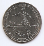 Ungaria 100 Forint 1982 (World Football Championship) 38.61 mm KM-626