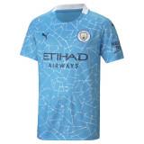 Tricou Manchester City Copii, Puma