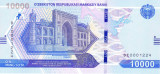 Bancnota Uzbekistan 10.000 Sum 2021 - PNew UNC ( nr. serie mic )
