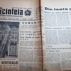 scanteia 19 mai 1964-uzina metalurgica unirea din cluj,foto orasul galati